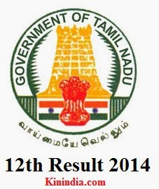 12th result 2014 tamilnadu