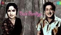 Bale Pandiya | Tamil Movie Audio Jukebox