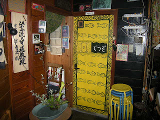 JAZZ割烹大津屋のトイレ