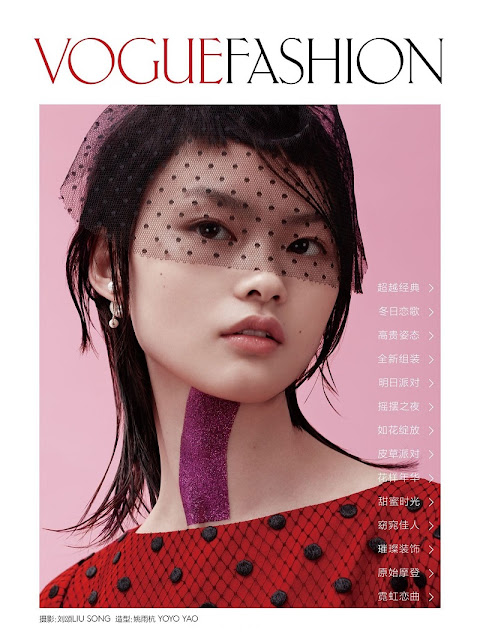 Fashion Model, @ Cong He  by Liu Song for Vogue China, December 2015