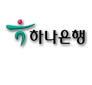 http://daftarlowongankerjajawabarat.blogspot.com/2013/08/lowongan-kerja-pt-bank-hana-subang.html