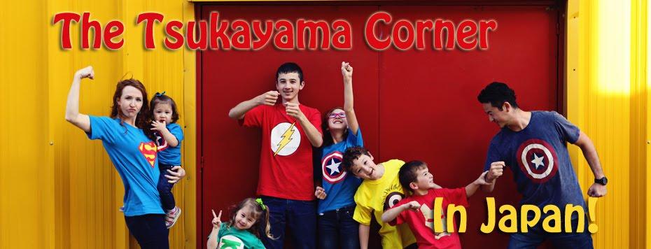The Tsukayama Corner