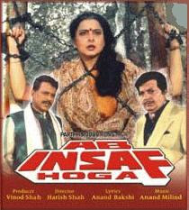 Ab Insaf Hoga (1995) - Hindi Movie