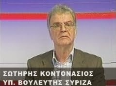 Από τα ...πετρέλαια του ΠΑΣΟΚ στην ...αγνότητα του ΣΥΡΙΖΑ!