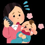 泣いている赤ちゃんと電話をするお母さんのイラスト