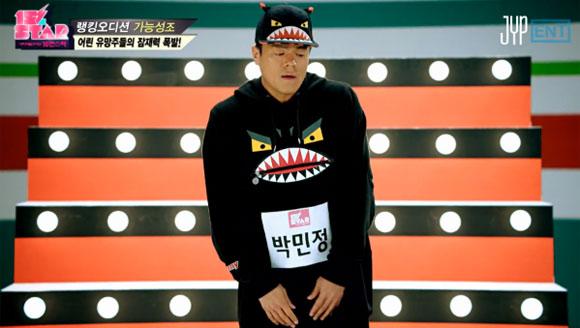 J.Y. Park bẽn lẽn tham dự cuộc thi... tìm kiếm tài năng