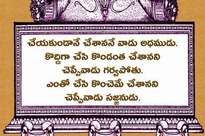 swami quotes vivekananda teluguinspirational quotesgram