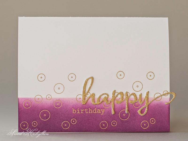 Happy Birthday Card Открытка С днем рождения Sweet Kobylkin