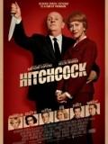 Xác Chết Dưới Vòi Sen - Hitchcock