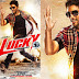Lucky the racer Allu arjuns new movie in malayallam