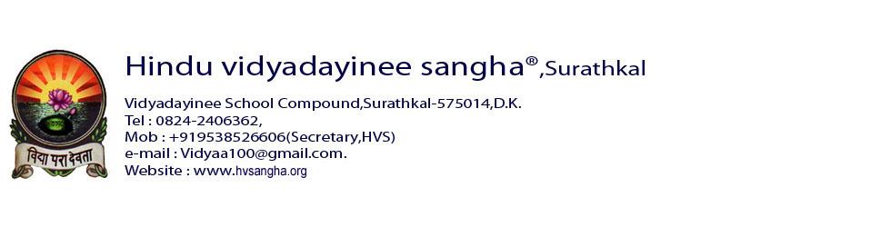 Hindu Vidyadayinee Sangha