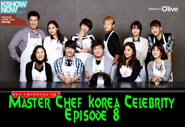 Master Chef Korea Celebrity English Subbed Episode 8 ...