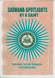 Sadhana-Spotlight by a Sant