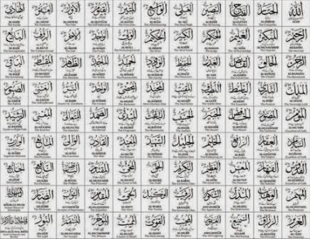 Asmaul Husna 99 Nama Baik Allah SWT