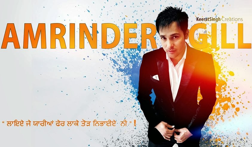 Amrinder Gill Wallpapers , Photos & Images 2014 - Punjabi Mint