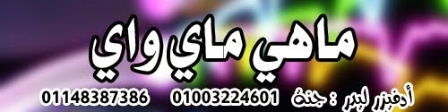https://www.facebook.com/photo.php?fbid=414404008662721&set=a.414403638662758.1073741834.307512802685176&type=3&src=https%3A%2F%2Ffbcdn-sphotos-d-a.akamaihd.net%2Fhphotos-ak-ash4%2F1510963_414404008662721_2003257347_n.jpg&size=650%2C542