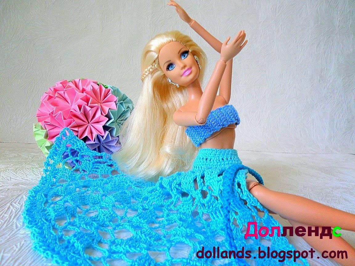 Ажурный комплект для куклы