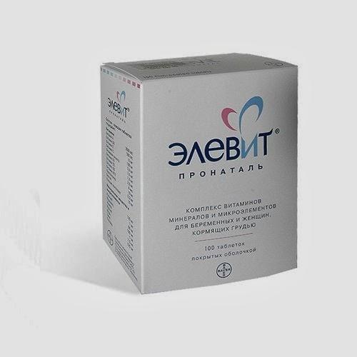 Витамин e для беременных 71