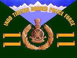 Indo-Tibetan Border Police Force Recruitment 2014 for 229 Head Constable (Tele Communication) Posts Download Application Form @ itbpolice.nic.in