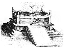 איור דמיוני של המזבח