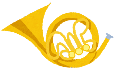 ホルンのイラスト(管楽器)