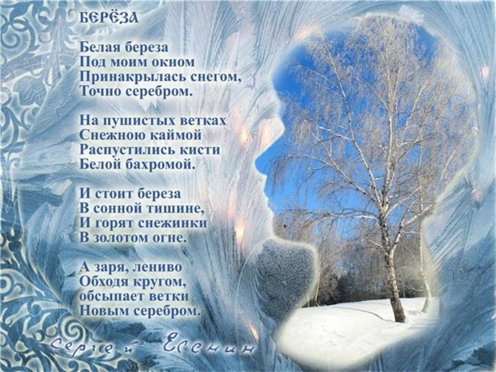 Скачать песню летняя зима