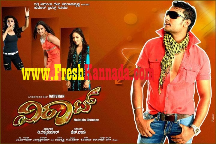 Viraat (2016) Kannada Movie Mp3 Songs Free Download