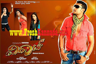 Viraat (2016) Kannada Movie Mp3 Songs Free Download
