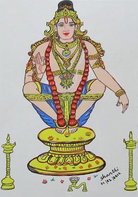 Hindu God- Ayyapa