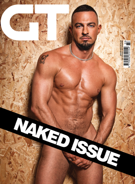 Robin Windsor covers Gay Times Magazine Naked Issue 2013