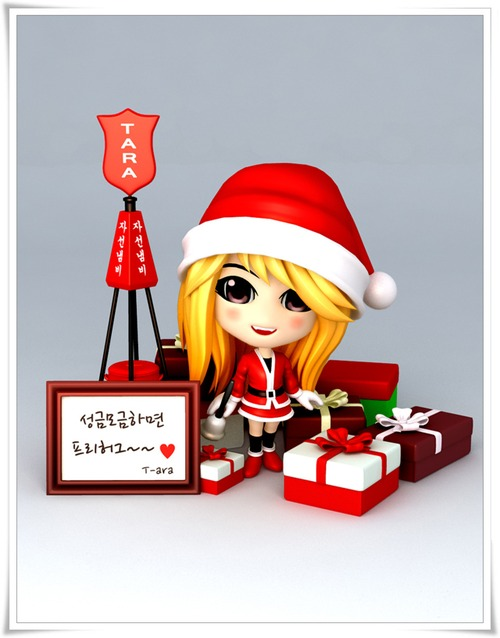 Park Jiyeon Cartoon Christmas Pic