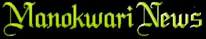 Manokwari News