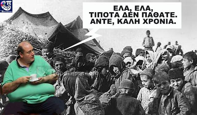 «Εξαφανίζεται η ελληνική ιστορία στα σχολεία, θα φτιάξουμε ανιστόρητους ανθρώπους»