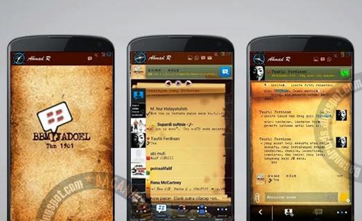 free download bbm mod terbaru tema jadul