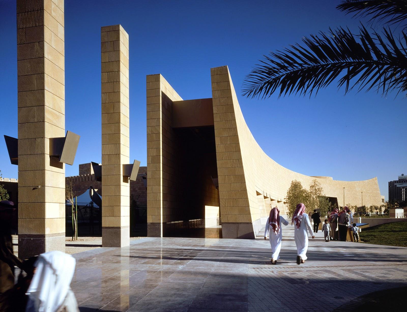Riyadh Saudi Arabia  city photos : ... to the National Museum of Saudi Arabia, Riyadh ~ Life in Saudi Arabia