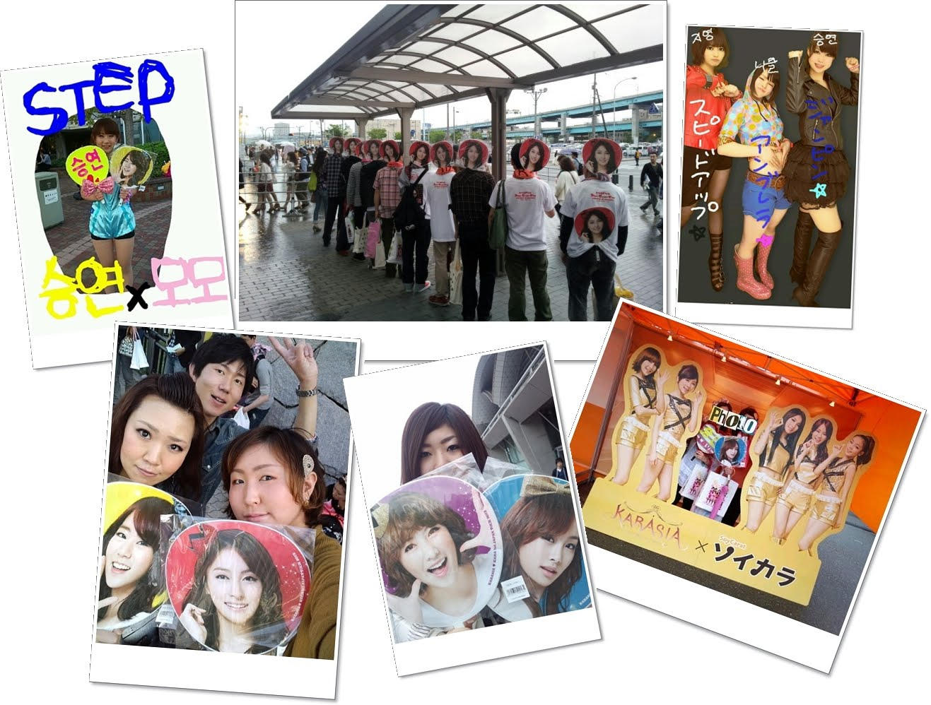 fukuoka.d2.fans.jpg