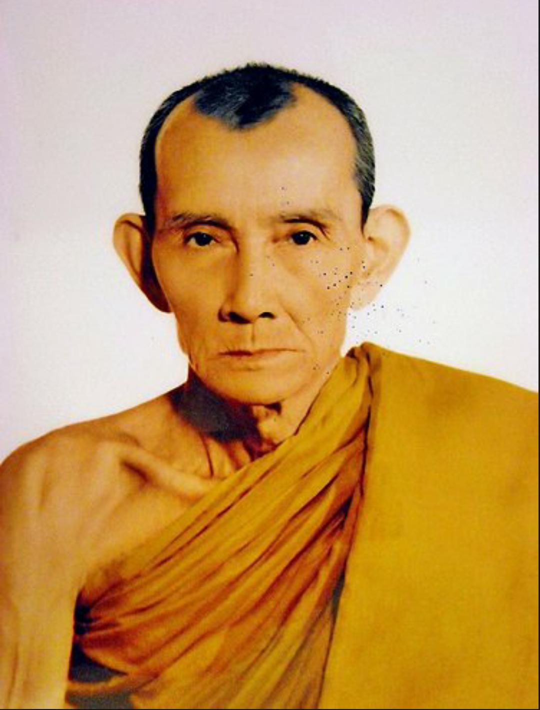 LP Kuay Wat Kositaram