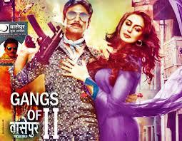 Watch Gangs of Wasseypur 2 (2012) Hindi Movie Online