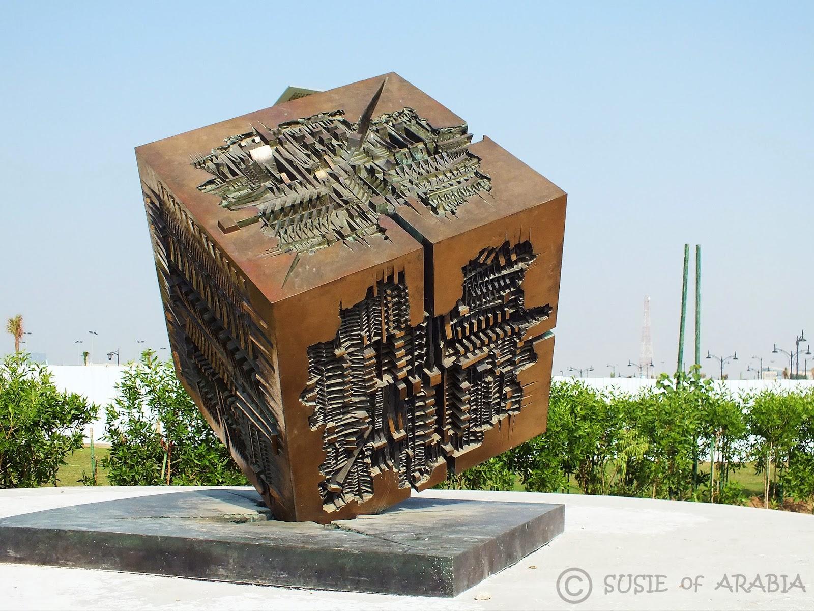 Jeddah Daily Photo: Jeddah Art Week - Arnaldo Pomodoro