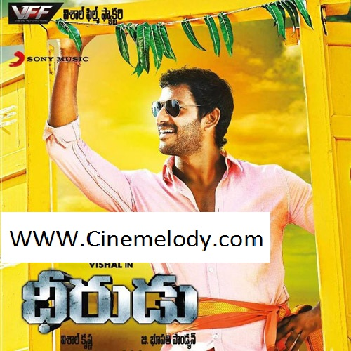 Dheerudu Telugu Mp3 Songs Free  Download -2013
