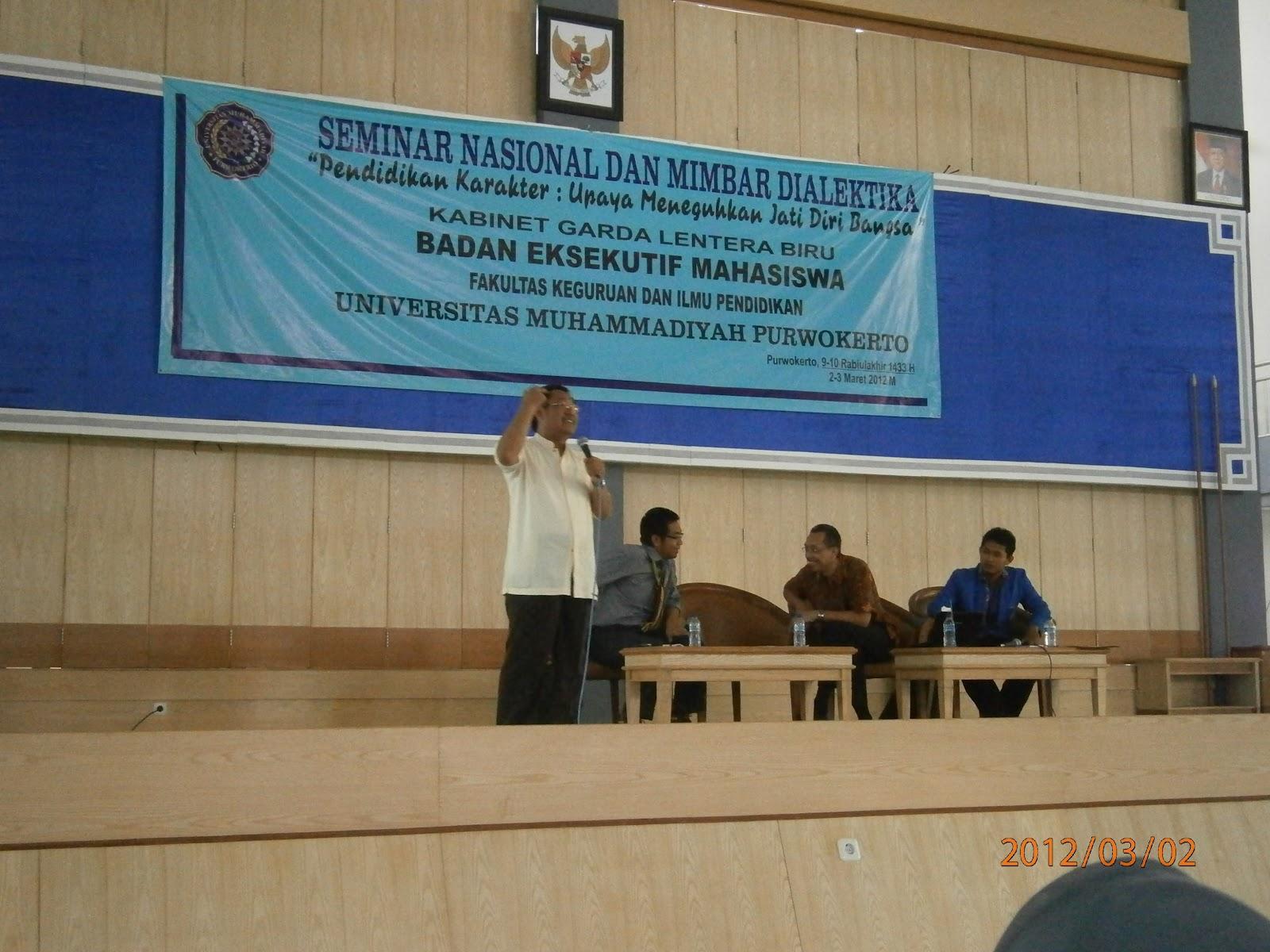 Oleh Dari Um Purwokerto Diary Teacher Keder Umpurwokerto Seminar Nasional