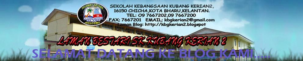 Laman Bestari SK Kubang Kerian 2