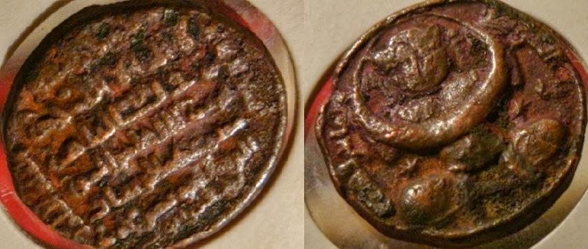 'Izz al-Din Mas'ud I ibn Mawdud, 585H, acuñada en Mosul,  Zangids. %E2%80%98Izz+al-Din+Mas%E2%80%99ud+I+ibn+Mawdud+-+Zangids