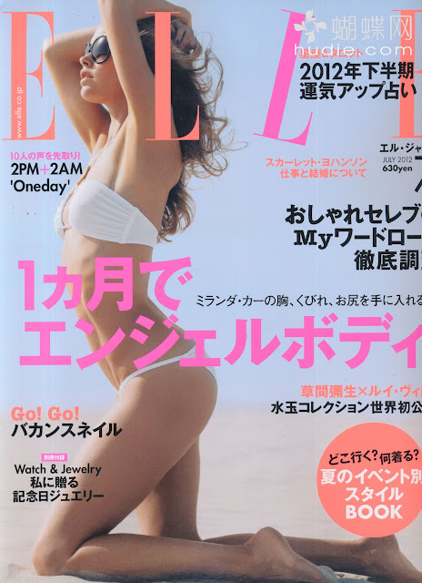ELLE Japan July 2012年7月 japanese fashion magazine scans