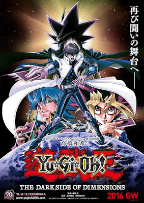 Kalung Millennium Puzzle Yu-Gi-Oh! Seharga 2.8 Miliar Akan Dipajang Pada Acara Jump Festa 2016