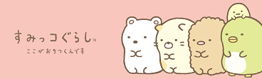 Click to See ALL 2013 Sumikko Gurashi