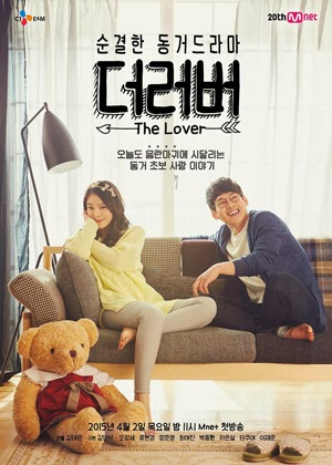 The Lover 2015 poster