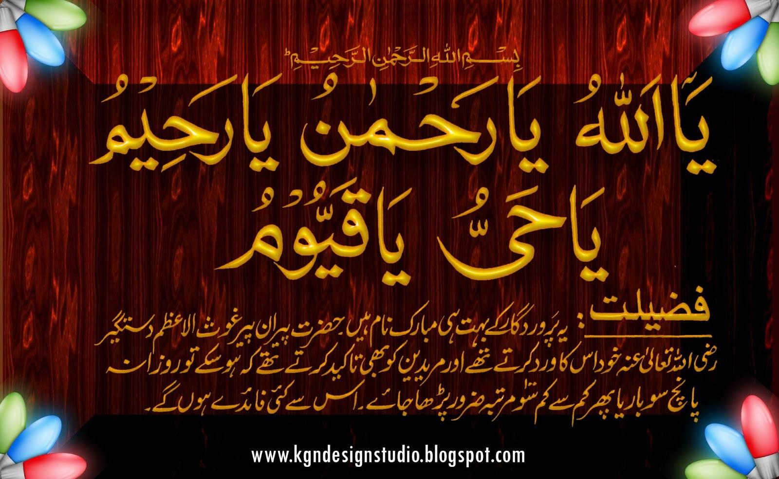 http://3.bp.blogspot.com/-jS4pOQVviHk/UO-uNGDgu6I/AAAAAAAACkA/iXfuUihI5RQ/s1600/Urdu+Hadees-6.jpg
