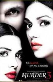 Ver Murder 3 (2013) Online
