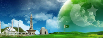 Pakistan Independence Day Facebook Covers, Pakistan Flag Facebook Cover 100010 Facebook Paki Flag Cover, Facebook Cover Flag, Facebook Cover 14 August, Facebook Cover Of Pakistan Flag, Pakistan Flag Facebook Cover Photo, Facebook Covers For 14 August, FB cover, Facebook covers,